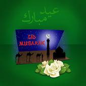 Eid Mubarak 3D Greeting Card Illustration — Stock Photo