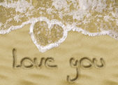 Love you sand writing — Stock Photo