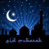 Eid Mosque Blue Night — Stock Photo