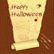 Стоковое фото: Happy Halloween Bloody Wallpaper