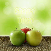 Shana Tova Rosh Hashana 3 Apples — Stock Photo