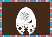 Vector Easter Egg with Greeting on a Brown Background — Stock Vector