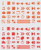 Red and Orange Media Player Vector Icons Set — Stock Vector