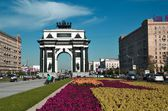 Kutuzov Avenue — Stock Photo