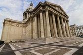 Pantheon, Paris — Stock Photo