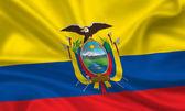 Ecuador — Stock Photo