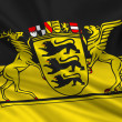 Stock Photo: Flag of Baden-Wuerttemberg