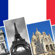 Paris, Frankreich, Europa - Stock Photo