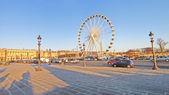 Place de la Concorde, Paris — Stock Photo