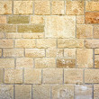 Stone wall, texture — Stock Photo