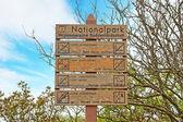 Sign National park Vorpommersche Boddenlandschaft — Stock Photo