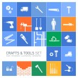 Crafts and tools icon set — Stock Vector