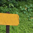 Stock Photo: Old blank railway sign closeup