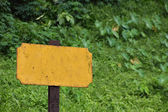 Old blank railway sign closeup — Stock Photo