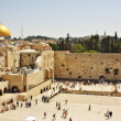 Stock Photo: Western Wall,Temple Mount, Jerusalem