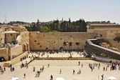 The Western Wall,Temple Mount, Jerusalem — Stock Photo