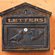 Stock Photo: Antique metal mail box