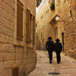 Stock Photo: Alley in Jerusalem old city, Israel