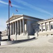 Austrian Parliament building in Vienna — Stock Photo #24038153