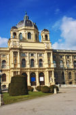 Natural History museum in Vienna, Austria — Stock Photo