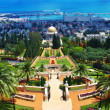 Stock Photo: Bahai Gardens in HaifIsrael