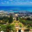 Bahai Gardens in Haifa Israel — Stock Photo
