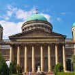 Stock Photo: View of Esztergom Basilica