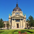 Stock Photo: Szechenyi thermal baths main entry