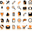 Set of 30 computer's icons — Stock Vector