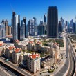 Stock Photo: DIFC is financial hub of Dubai and is graced with very exciting architecture