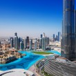Downtown Dubai is a popular place for shopping and sightseeing — Stock Photo #15756277