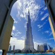 Stock Photo: Tallest building in world stands at 828 m tall
