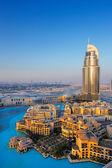 市中心迪拜是一个受欢迎和昂贵的住宅区 — 图库照片