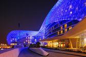 Detta är en majestätisk arkitektoniska mästerverk med alla mått — Stockfoto
