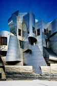 Weisman Art Museum, University of Minnesota in Minneapolis, USA — Stock Photo