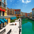 Qanat Quartier, The Pearl Island, Doha, Qatar — Stock Photo