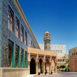 Stock Photo: Katara is a cultural village in Doha, Qatar