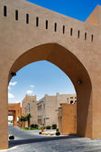 Katara is a cultural village in Doha, Qatar — Stock Photo