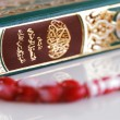 Stock Photo: The Masbaha, also known as Tasbih with the Quran