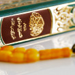 The Masbaha, also known as Tasbih with the Quran — Stock Photo #29504917