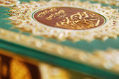 An macro image of the Quran — Stock Photo