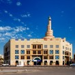 Stock Photo: Doha, Qatar - Al Fanar Building