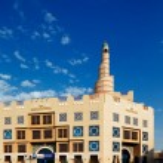 Doha, Qatar - Al Fanar Building — Stock Photo