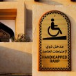 A disabled plaque in Arabic and English at the entrance to the Mosque — Stock Photo