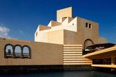 Doha, Qatar: The Museum of Islamic Art — Stock Photo