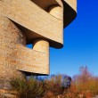 The National Museum of the American Indian in Washington DC, USA — Stock Photo #39629909