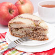 Royalty-Free Stock Photo: Apple pie with a walnut