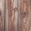 Wooden wall background or texture — Stock Photo #25165927