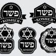 Stock Vector: Kosher seal / emblem