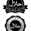 Постер, плакат: Halal products seal icon